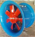 玻璃鋼防爆防腐軸流風機