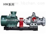 高压螺杆泵HW系列双吸双螺杆泵黄山工业泵