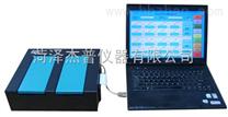 湖南农药残留快速检测仪XT-16KJ厂家