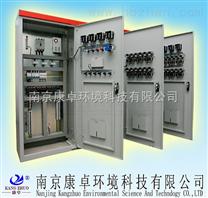plc控制柜-南京康卓环境科技有限公司