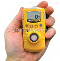 GAXT-H便攜式硫化氫檢測報警儀