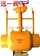 Q367F-16C带放散燃气球阀