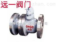 Q41F-25/40液化气球阀