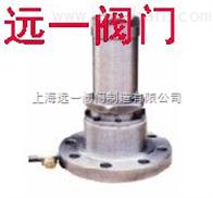 QDY41F—16/25液動內裝式緊急切斷閥