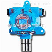 NH3-氨气在线检测仪(固定式)