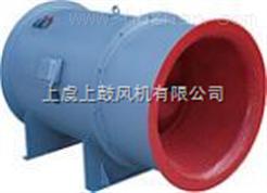 消防高溫排煙混流風機;PYHL-14A消防高溫排煙混流風機