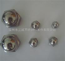 不锈钢方形螺母厂家,不锈钢方形螺母价格,方形螺母批发