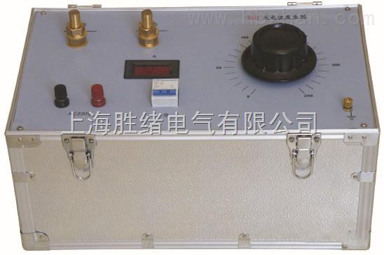 交流电流发生器SLQ-500A/1000A/2000A/3000A/4000A