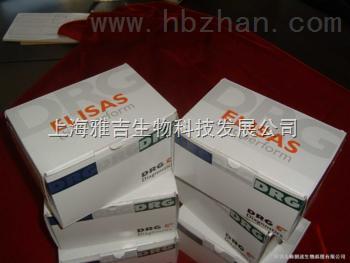 若基亚logo-胶体金离子标记小鼠抗人β亚基人绒毛膜促性腺激素单抗IgG