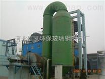 化工厂异味处理塔