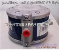 富旭活动中308泵品质 美国graco308泵品质
