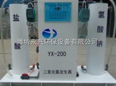 YX-10~20000广东韶关二氧化氯发生器
