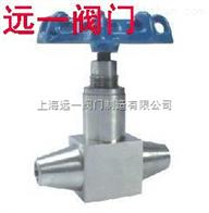 FJ61Y-16/25/40P/RFJ61Y-64/100/160/320P/R焊接式針型閥