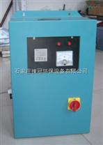 風冷臭氧發生器