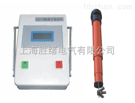 绝缘子带电测试仪品质保证