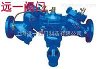 HS41X-10Q/HS41X-16Q法兰球墨铸铁带过滤器倒流防止器