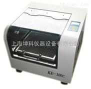 KE-100C恒溫培養振蕩器