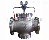 液化石油气减压阀YK43F