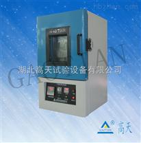 工業高溫試驗箱,高溫試驗爐