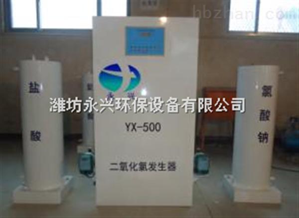 内蒙古二氧化氯发生器污水处理设备