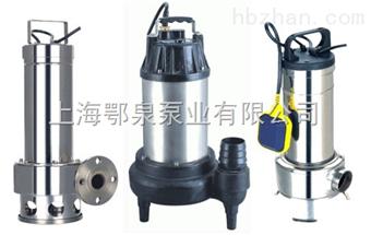 WQD不锈钢单相潜水排污泵