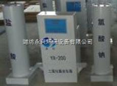 吉林二氧化氯发生器操作说明书 使用方法