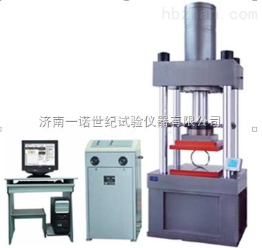yaw-3000微机控制钢管压扁压力试验机领先品牌图片
