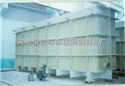 玻璃鋼硫酸槽