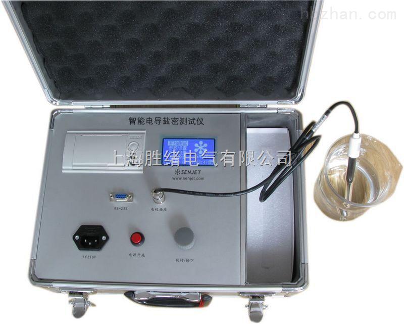SX-701绝缘子盐密检测仪价格优惠
