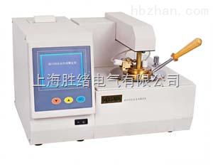 BS-2000闭口闪点全自动测定仪