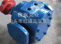 沥青保温齿轮泵