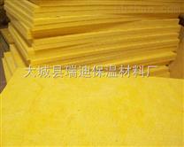 哈尔滨玻璃棉保温板厂家,玻璃棉保温板出厂价
