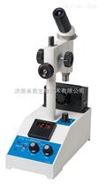 上海精科SGW X-4顯微熔點儀