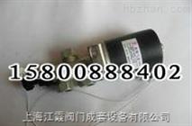 電磁閥DFL23-12