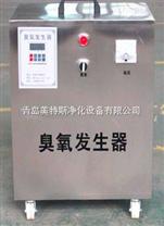 MTS-P-112移动式臭氧消毒机