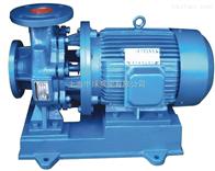 ISW100-200ISW100-200B卧式管道离心泵
