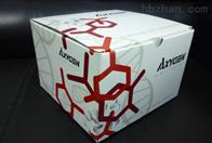 猪转化生长因子β2检测试剂盒