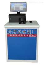 濟南微機控製杯突試驗機廠家低價格直銷