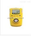 GAXT-A氨气检测仪