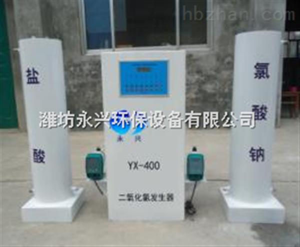 山东二氧化氯发生器余氯检测 废水处理