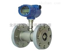 防腐渦輪流量計-防腐渦輪流量計廠家
