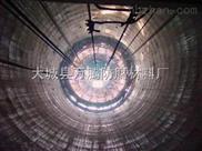 梧州热电厂脱硫塔玻璃鳞片胶泥防腐施工/供应商