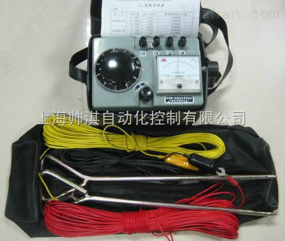 zc29b-1接地摇表/接地电阻测试仪/接地电阻测量仪