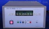 COM3400zui高精密度负离子检测仪