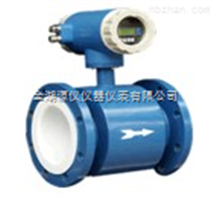 小流量蒸汽流量計-小流量蒸汽流量計生產企業