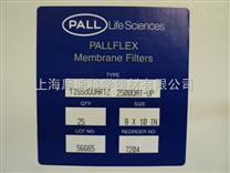 PALL 公司主打PM2.5空气检测滤纸 石英 货号7204