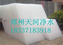 日照蜂窝斜管填料厂家直销品质保证