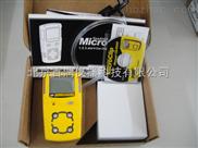 MC2-4四合一检测仪,多种气体泄漏报警仪