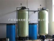 洗衣房软化水设备