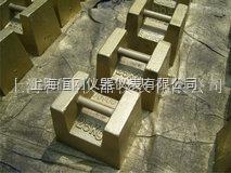 1mg-50g手提铸铁砝码零售价